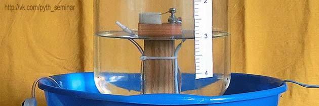 Подъём воды