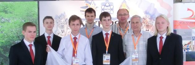 Поездка сборной России на IYPT 2015