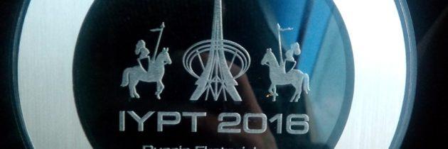 Итоги 29-й Международного турнира юных физиков IYPT