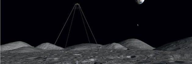 Телескоп из одной линзы