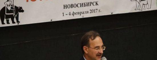 Итоги СибТЮФ-2017